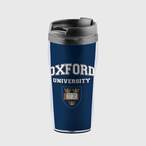 Термокружка-непроливайка University of Oxford_форма