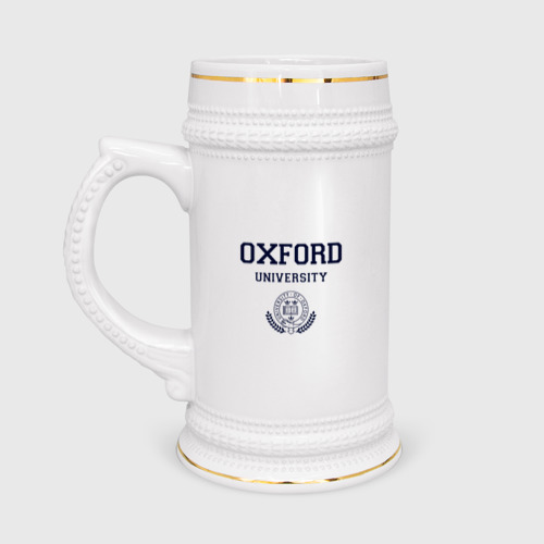 Кружка пивная University of Oxford_форма