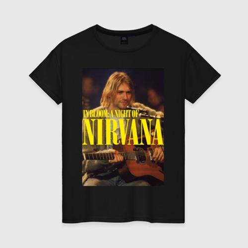 Kurt Cobain In Bloom