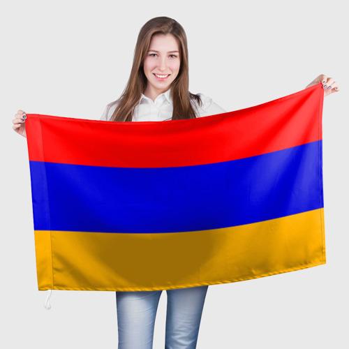 Армения. Флаг.