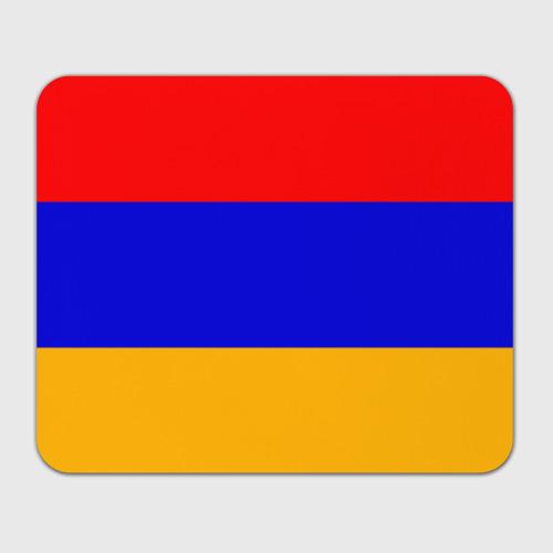 желании флаги армении картинки в хорошем качестве продаже имеются только