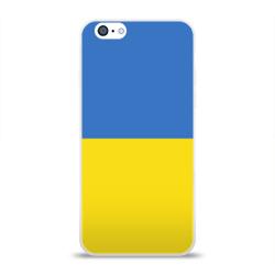 Украина. Флаг.