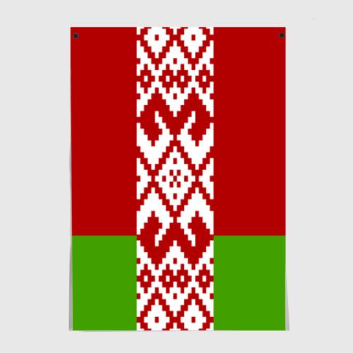 Беларусь. Флаг.
