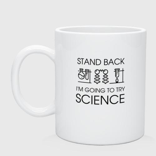 Кружка Наука на практике
