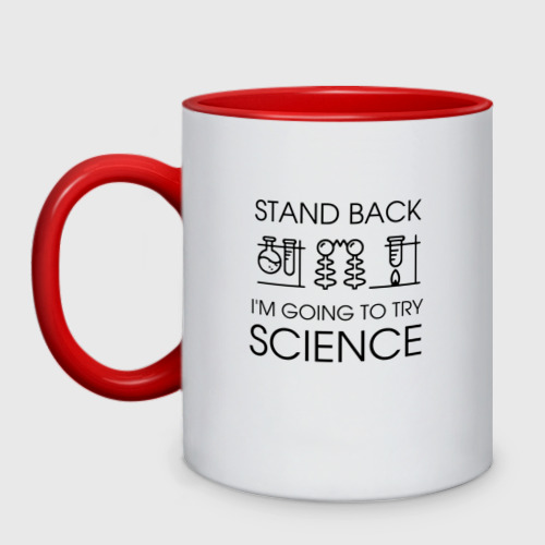 Кружка двухцветная Наука на практике