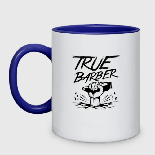 Кружка двухцветная True Barber