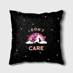 Unicorn. I Don't Care