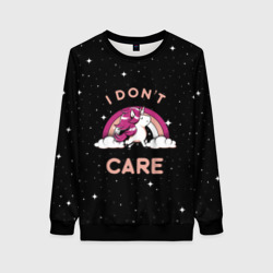 Unicorn. I Don't Care