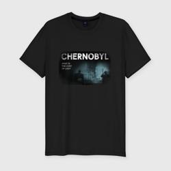 Чернобыль 14