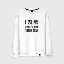Чернобыль 15