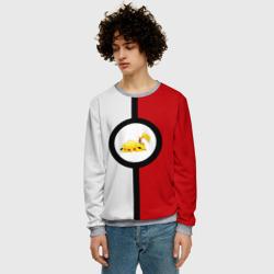 Pokeball (pikachu sleep)
