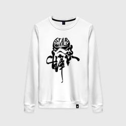 Ink Stormtrooper