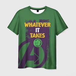 Hulk whatever it takes