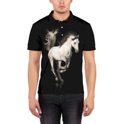 Серный в яблоках конь