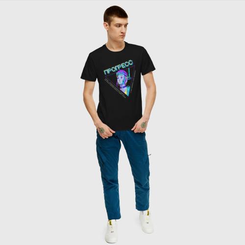 Мужская футболка хлопок Прогресс Фото 01