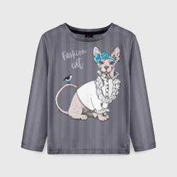 Fashion cat