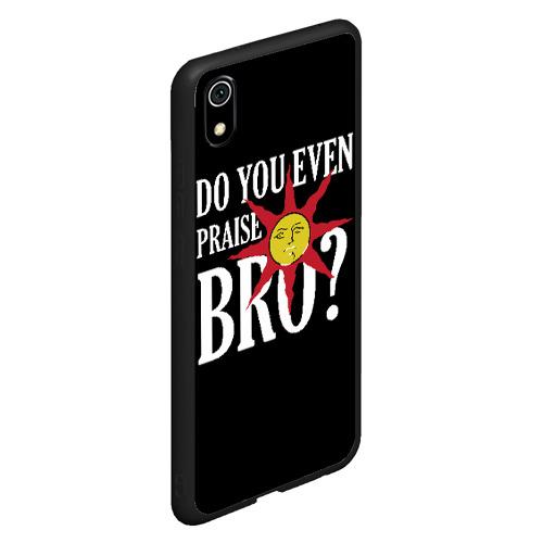 Чехол для Xiaomi Redmi Mi 7A Bro Фото 01