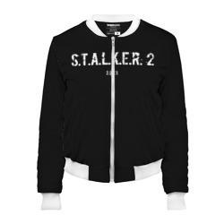 Сталкер 2
