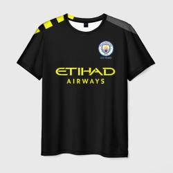 Manchester City away 19-20