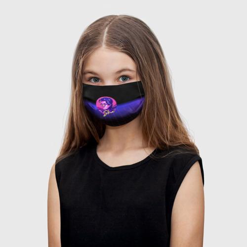 Детская маска (+5 фильтров) STRANGER THINGS - Steve One фото