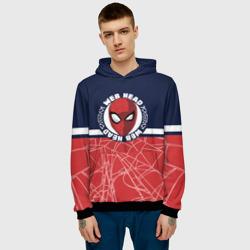 Web Head