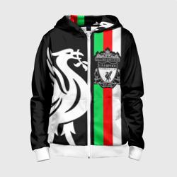 Liverpool (1)