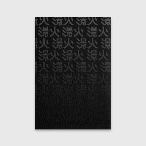 Обложка для паспорта матовая кожа Первый Hokage  Фото 01