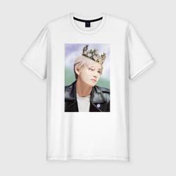 BTS King