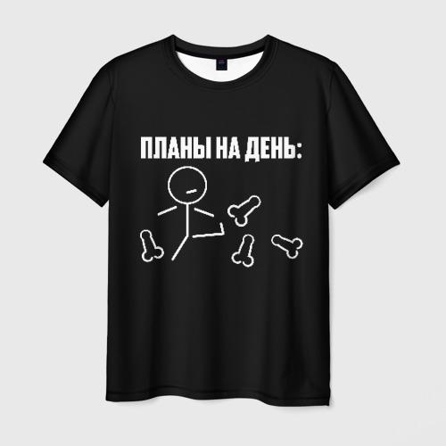 Мужская футболка 3D Планы на день Фото 01