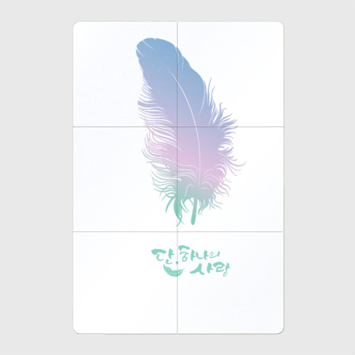 Магнитный плакат 2Х3 Дан ,последняя миссия ангела Фото 01