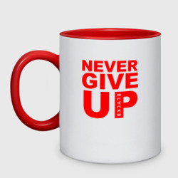 NEVER GIVE UP САЛАХ