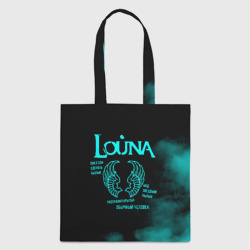 Louna