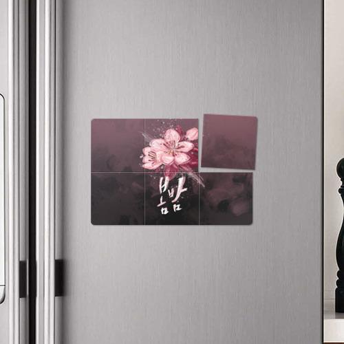 Магнитный плакат 3Х2 Spring Night Фото 01