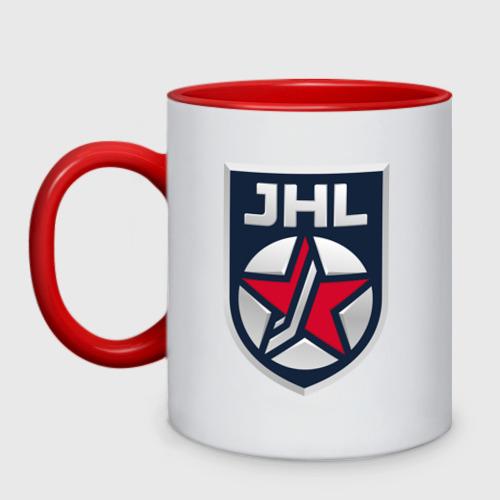 Кружка двухцветная JHL