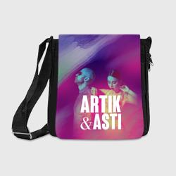 Asti & Artik