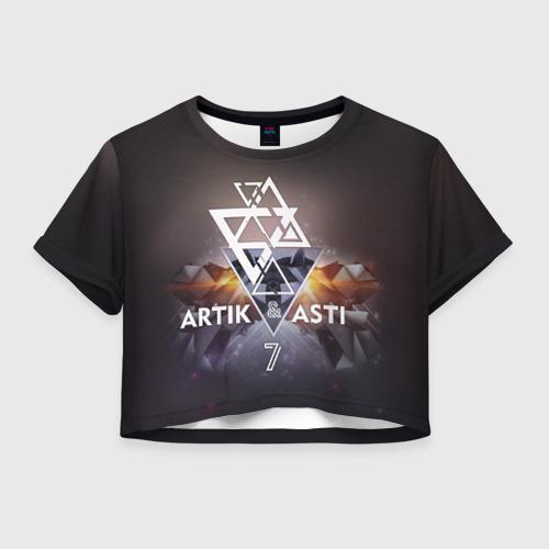 ARTIK & ASTI 7