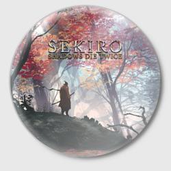 Sekiro (СПИНА)