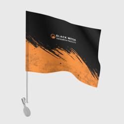 BLACK MESA (Half-Life)