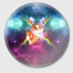 Кот с радугой и пиццей