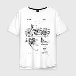 Patent Harley