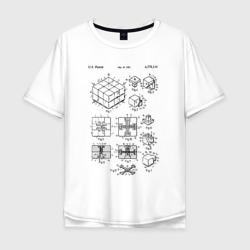 Patent Kubik Rubik