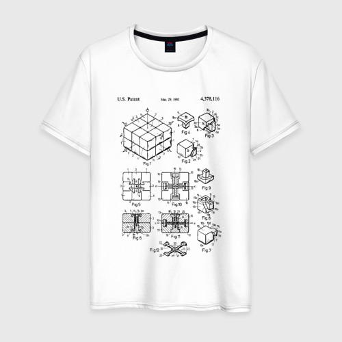 Мужская футболка хлопок Patent Kubik Rubik