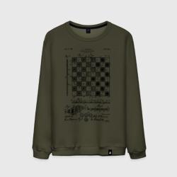 Patent - Chess board