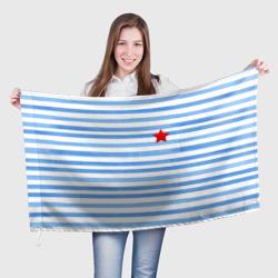 CountryHumans Россия Тельняшка