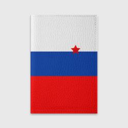 CountryHumans - Россия (Флаг)