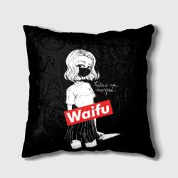 Waifu