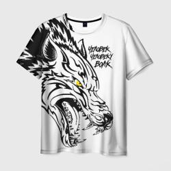 Человек человеку волк