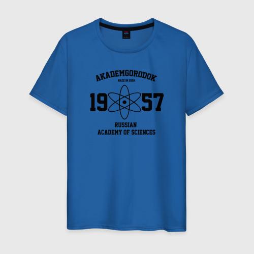 Мужская футболка хлопок Новосибирск, Академгородок Фото 01