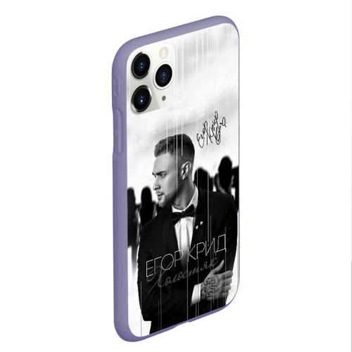 Чехол для iPhone 11 Pro Max матовый  Егор Крид Фото 01