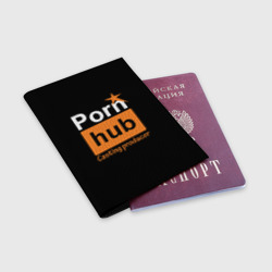 Porn hab Casting-producer